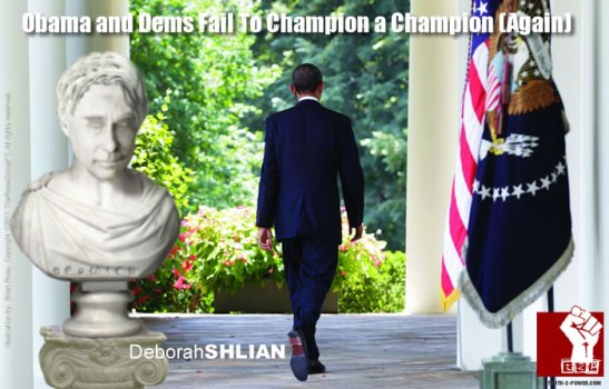 Obama and Dems Fail to Champion a Champion (Again)